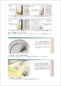 wpin_web-panf-2